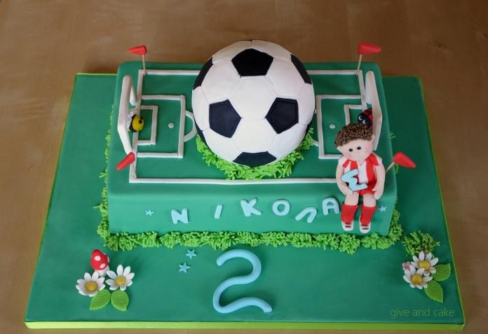 football1_giveandcake